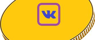 VK coins что это