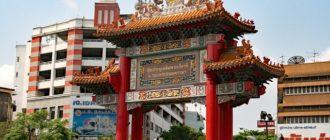 Работает ли ВК в Китае