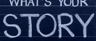 Как выложить историю от имени сообщества в вк