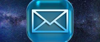 Как отвязать страницу вк от почты